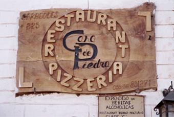 Restaurant Casa Piedra | San Pedro de Atacama